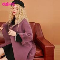 妖精的口袋长款呢子大衣冬装2018新款紫色韩版通勤毛呢外套女