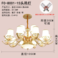 欧式吊灯客厅简约现代大气吸顶灯具卧室简欧复式楼美式餐厅灯