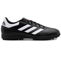 Adidas阿迪达斯男鞋 Goletto VI TF碎丁运动鞋训练足球鞋AQ4299