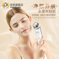 金稻精华导入仪美容仪器脸部家用导出面部嫩肤仪离子面膜小洁面仪KD9960白色