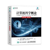 计算机科学概论 第13版 英文版