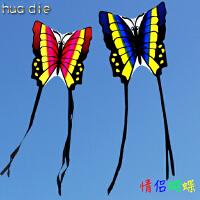 蝴蝶风筝情侣风筝浪漫新意礼品送线两只好飞