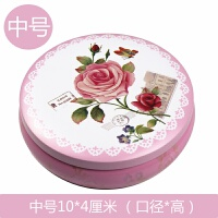 马口铁盒慕斯蛋糕铁盒创意婚礼喜糖礼盒烘培饼干铁盒礼品铁盒 栗色 中号-C款