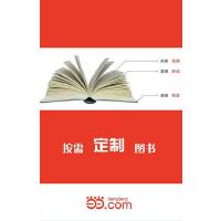 【按需印刷】―�N楚�饔�―皮��・卡丹