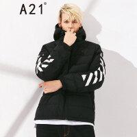 A21以纯线上品牌2017秋冬新品条纹连帽羽绒服男 时尚保暖男装外套男4731153001