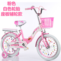 折叠儿童自行车20寸16/18寸小女孩童车6-7-8-9-10-12岁小学生单车 粉色白胎辅助轮款 20寸