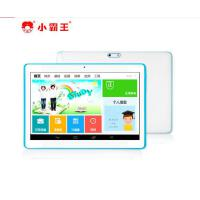 小霸王S2家教学生平板电脑10.1英寸高清IPS屏儿童英语小学初中高中教材同步学习机 标配(2GRAM+32G容量
