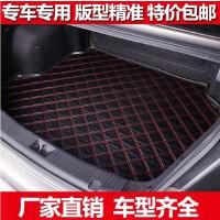 汽车后备箱垫 宝马1系/3系/5系尾箱垫奥迪A4L A6L Q3 Q5 汽车后备箱垫 奔驰E级 C级 GLK 专车专用