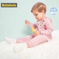 巴拉巴拉新生儿婴儿连体衣哈衣宝宝包屁衣秋装纯棉长袖休闲居家潮