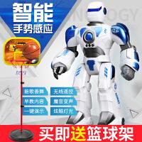 【支持礼品卡】机器人玩具智能充电动会跳舞儿童玩具3-6岁男孩礼物遥控机器人 h3s