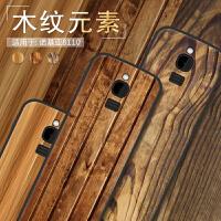 诺基亚NOKIA 8110手机壳81104g版保护套香蕉手机TA-1059创意仿木彩绘潮男防摔
