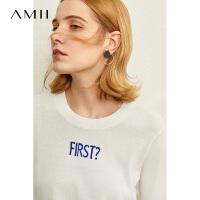 【到手价:91元】Amii极简百搭撞色字母套头针织衫女2020春季新款上衣圆领短袖T恤