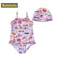 【4折到手价:67.6】巴拉巴拉儿童泳衣女童连体泳装夏装2018新款小童宝宝三角式游泳衣
