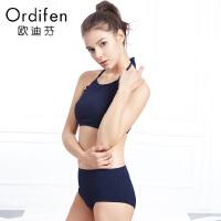 【2件3折到手价约:137】欧迪芬女士泳衣女士分体式游泳衣性感抹胸式挂脖泳装XS8202