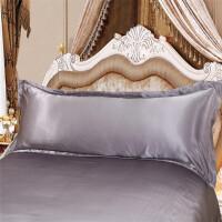 色长枕套冰丝双人枕头套1.2m1.5米1.8枕巾夏季天丝丝绸贡缎