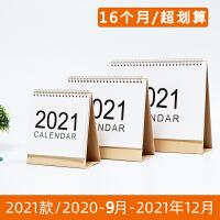 定制 2020-2021年简约台历日程计划备忘本桌面翻页记事农历日历批发