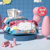 怡恩贝樱花婴儿宝宝手口湿巾80抽3包 家庭大包装湿纸巾