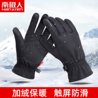 南极人防水滑雪手套男冬天加绒加厚骑行女士防寒风触屏保暖棉手套