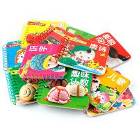 婴儿撕不烂早教书籍宝宝看图识物认知卡片幼儿智力开发翻翻书全套 0-2一3周岁学说话动物水果玩具识字书适合两岁半儿童三字经