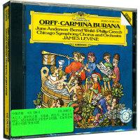 新华书店正版 415 136-2 ORFF:CARMINA BURANA 奥尔夫博伊伦之歌CD
