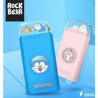 Rock Bear哆啦A梦可爱卡通移动电源8000毫安长草颜团子轻薄充电宝