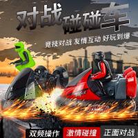 亲子互动对战碰碰车电动越野赛车儿童玩具2.4G遥控车可充电