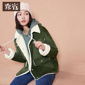 【优惠直降低至1折】森宿P橘子和芥末冬装新款文艺口袋羊羔毛灯芯绒短款棉服女