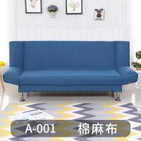 【品牌热卖】折叠沙发床多功能折叠布艺懒人沙发床小户型简约现代客厅午休单人双人沙发床 A-001 1.8米可拆洗