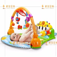 婴儿玩具脚踏钢琴0-1岁3-6-12个月新生儿健身架器宝宝游戏毯 8868脚踏钢琴充电版
