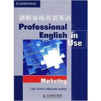 【旧书二手书8成新】剑桥市场营销英语 (英)凯特・法拉尔(Cate Farrall) (英)玛丽安