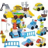 儿童宝宝益智积木百变拼装玩具拼插机器人工程车玩具男女孩3-6岁
