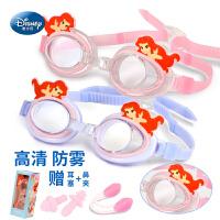 儿童泳镜耳塞套装 迪士尼高清防雾防水装备女童宝宝游泳眼镜女生