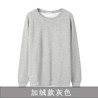 卫衣男套头圆领纯色运动韩版潮流秋季新款学生宽松男士长袖外套潮