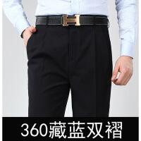 夏季薄款男士西裤宽松双褶中老年男裤大码免烫男装高腰西裤