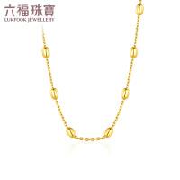 六福珠宝黄金项链女足金十字间珠转运珠项链 L05TBGN0004