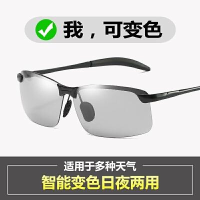 新款男士墨镜太阳镜男潮开车专用变色偏光镜司机驾驶复古眼镜