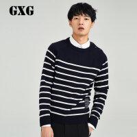 GXG男装  男士经典修身时尚黑色套头针织衫#64220394