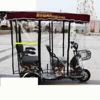 电动三轮车车棚折叠休闲全封闭雨蓬电瓶车小巴士加厚遮阳防晒雨棚