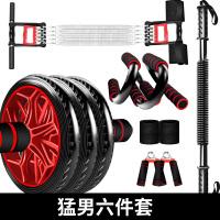 健腹轮腹肌轮男士家用滚轮巨轮腹肌训练器家用健身器