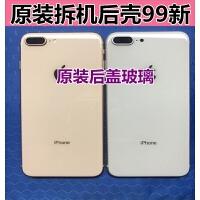 iPhone8/8plus原装后盖玻璃XR苹果X/XS原装拆机后壳MAX中框玻璃8P X原装后玻璃【备注颜色】