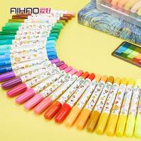 爱好油画棒36色可水洗儿童彩色蜡笔美术用品幼儿园学生68082
