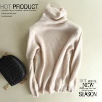 自由领羊绒衫女短款紧身套头秋冬新款打底衫修身显瘦针织毛衣