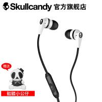 SKULLCANDY INKD 2.0 IN-EAR(音客)手机线控带麦入耳式耳机 黑白色