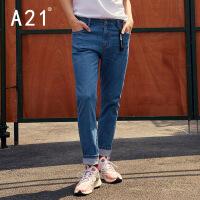 A21以纯线上品牌2018夏装新品男装牛仔裤男身低腰休闲小脚弹力舒适男青年长裤4821003008