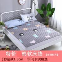 加厚床�|1.2米榻榻米地�睡�|�W生宿舍�稳�1.5m1.8海�d�|被床褥子T
