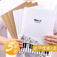 5本五线谱本通用和弦六线谱笔记本练习本5线音谱本音乐钢琴吉他儿童小提琴初学者自学大本大格专业琴谱乐谱本