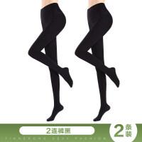 丝袜女连裤袜防勾丝春秋薄款黑色肉色打底裤袜子中厚长筒连脚