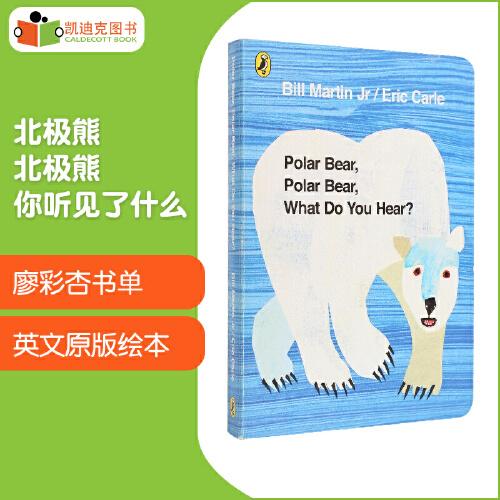 #廖彩杏书单北极熊北极熊,你听见了什么? Polar Bear,Polar Bear, What do you hear? 北极熊,北极熊,你听见了什么?纸板