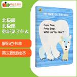#廖彩杏书单北极熊北极熊,你听见了什么? Polar Bear,Polar Bear, What do you hea