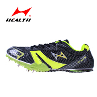 HEALTH海尔斯120 跑钉鞋减震防滑透气长中短跑鞋学生中考比赛鞋